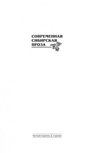 gornov-zel-01