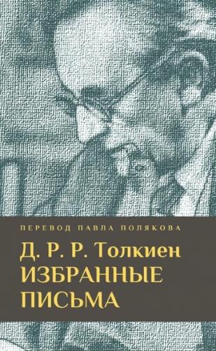 polyakov-01