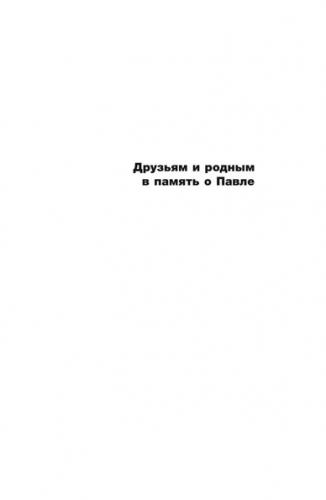 polyakov-02