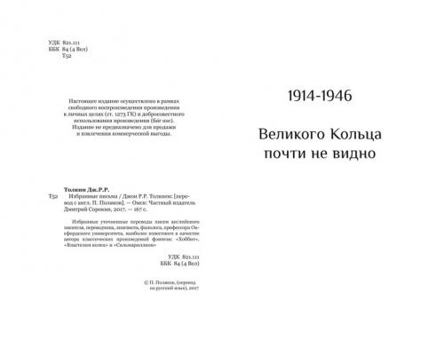 polyakov-04