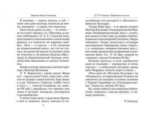 polyakov-06