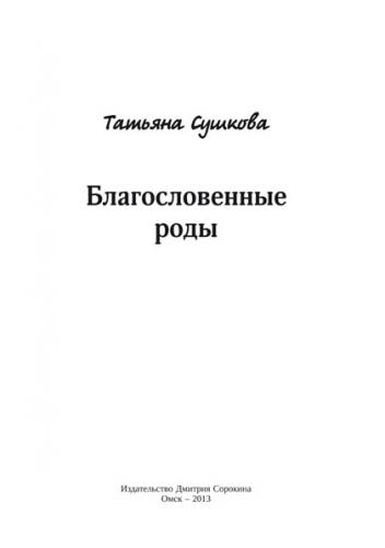 sushk rd-02